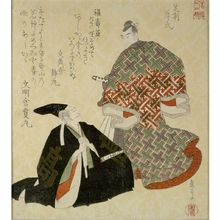 屋島岳亭: Ashikaga Takauji, from the series Twenty-Four Generals for the Katsushika Circle (Katsushika nijûshishô), Edo period, circa 1821 - ハーバード大学