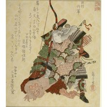 Yashima Gakutei: Tamura Shôgun, from the series Twenty-Four Generals for the Katsushika Circle (Katsushika nijûshishô), Edo period, circa 1821 - Harvard Art Museum