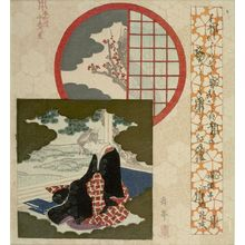 Yashima Gakutei: Pictures of Girl Meditating and Plum Tree through Window, from the series Ten Designs for the Honchô Circle (Honchôren jûban tsuzuki), Edo period, circa 1820 - Harvard Art Museum