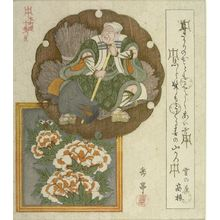 Yashima Gakutei: Pictures of Actor as Woodcutter Mita no Tsukô and Peonies, from the series Ten Designs for the Honchô Circle (Honchôren jûban tsuzuki), Edo period, mid 1820s - Harvard Art Museum