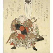 屋島岳亭: Rokujô Hôgan Tameyoshi, from the series Twenty-Four Generals for the Katsushika Circle (Katsushika nijûshishô), Edo period, circa 1821 - ハーバード大学