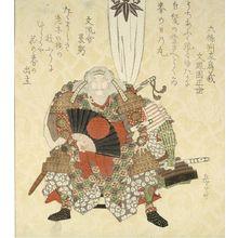 Yashima Gakutei: Rokujô Hôgan Tameyoshi, from the series Twenty-Four Generals for the Katsushika Circle (Katsushika nijûshishô), Edo period, circa 1821 - Harvard Art Museum
