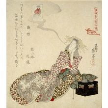 Yashima Gakutei: Courtesan as Tekkai (Li Tieguai), from the series Courtesans Viewed as the Immortals of Ressenden, One of Seven (Keisei mitate Ressenden, shichiban no uchi), Edo period, circa 1824 - Harvard Art Museum