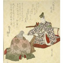 Yashima Gakutei: Hachimantarô Yoshiie (Minamoto no Yoshiie), from the series Twenty-Four Generals for the Katsushika Circle (Katsushika nijûshishô), Edo period, circa 1821 - Harvard Art Museum