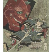 魚屋北渓: Raikô and the Demon Kite, Edo period, circa 1825 - ハーバード大学