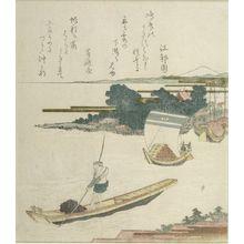 Totoya Hokkei: INCOMING BOATS AT TSUKUDA - Harvard Art Museum