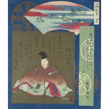 Totoya Hokkei: THREE NOTED SCENES IN JAPAN, MATSUSHIMA. - Harvard Art Museum