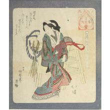 魚屋北渓: COURT LADY AND WOODEN HORSE/ It is Favorable to ___ (___), from the Series for the Hanazono Group (Hanazono bantsuzuki), Edo period, circa 1824 - ハーバード大学