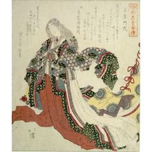 Totoya Hokkei: SHOGAKAI CLUB, JOTOMOUIN, A COURT LADY. - Harvard Art Museum