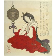Totoya Hokkei: COURT LADY BY HANGING INCENSE BURNER - Harvard Art Museum