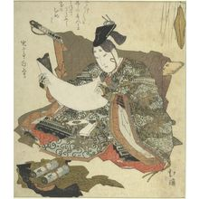 Totoya Hokkei: YOSHITSUNE READING SCROLL - Harvard Art Museum
