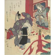 Totoya Hokkei: GODDESS APPEARING TO COURT OFFICIAL - Harvard Art Museum