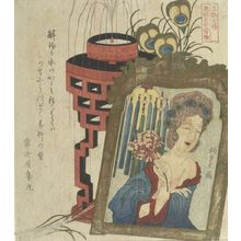 魚屋北渓: Foreign Goods in Osaka (Osaka hitta karamono) from the series The Three Capitals (Santo no uchi), Edo period, circa early Bunsei Era (1818-1830) - ハーバード大学
