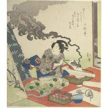 Totoya Hokkei: GIRL PAINTING DRAGON - Harvard Art Museum