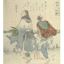 Totoya Hokkei: HARU NO MACHI BANSUZUKI STREETS IN SPRING, TOW STREET PERFORMERS. - Harvard Art Museum