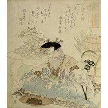 Totoya Hokkei: MIURA NO DAISUKE DRINKING WINE - Harvard Art Museum