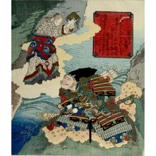 Totoya Hokkei: WARRIOR RECEIVING REWARD - Harvard Art Museum