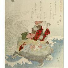 Totoya Hokkei: TSURUKAME NATSU TAKE NO UCHI HAPPY EMBLEMS, URASHIMATARO ON THE TORTOISE. - Harvard Art Museum