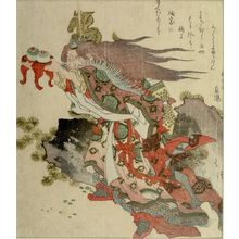 Totoya Hokkei: DRAGON KING PRESENTING JEWELS - Harvard Art Museum