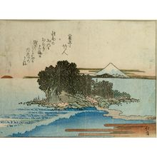 Totoya Hokkei: Enoshima and Mount Fuji - Harvard Art Museum
