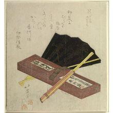Totoya Hokkei: NOTED PRODUCTS OF YEDO, MIEDO OGI. - Harvard Art Museum