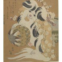 Totoya Hokkei: CHIN DOG PLAYING WITH BALL - Harvard Art Museum