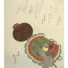 Totoya Hokkei: PROTECTIVE CHARMS FOR CHILDREN - Harvard Art Museum