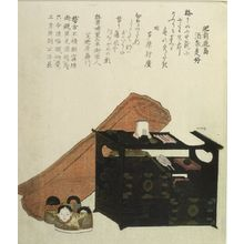 Totoya Hokkei: WRITING DESK, RUG AND DOLLS - Harvard Art Museum