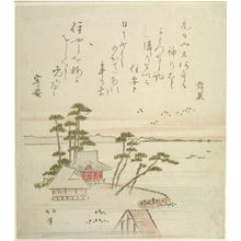 Totoya Hokkei: Shinobazu Lake in Spring - Harvard Art Museum