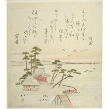 魚屋北渓: Shinobazu Lake in Spring - ハーバード大学