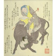 Totoya Hokkei: A Man Reading a Book While Riding an Ox - Harvard Art Museum