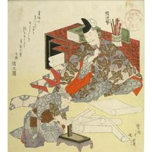 Totoya Hokkei: Tachibana Waiting for Ink, from the series Four Writing Articles - Harvard Art Museum