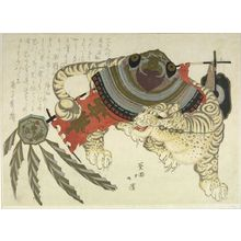 Totoya Hokkei: Tiger Carrying Armor - Harvard Art Museum