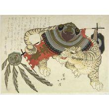 Totoya Hokkei: Tiger Carrying Armor - Harvard Art Museum
