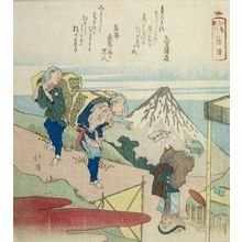 Totoya Hokkei: Fujisawa, from the series Pilgrimages to Enoshima - Harvard Art Museum