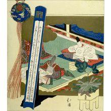 Totoya Hokkei: Nobleman and Court Lady Drinking Sake - Harvard Art Museum
