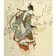 Totoya Hokkei: Ushikawa Playing His Flute, issued by the Seirei Akabaren - Harvard Art Museum