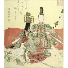 Totoya Hokkei: TWO FIGURES IN SIMILAR ELABORATE DRESS AND HEADDRESS. - Harvard Art Museum
