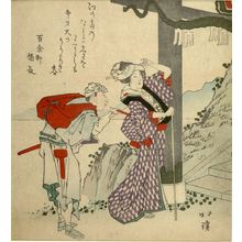 Totoya Hokkei: MAN AND WOMAN IN FRONT OF TORII. - Harvard Art Museum