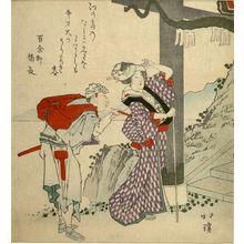 魚屋北渓: MAN AND WOMAN IN FRONT OF TORII. - ハーバード大学
