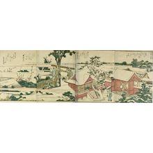 葛飾北斎: Detached Book Pages, Edo period, circa 1804 - ハーバード大学