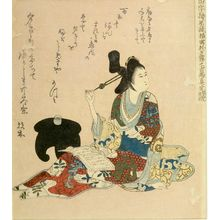 Shigenobu: WOMAN SEATED ON THE GROUND - ハーバード大学