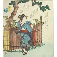 Yanagawa Shigenobu: Mono Iwa no Hana, from the series Comparing Three Flowers to the Three Nikko Monkeys - Harvard Art Museum