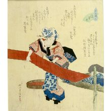 Yanagawa Shigenobu: Sometsukige, from the series Colors Representing Famous Horses - Harvard Art Museum