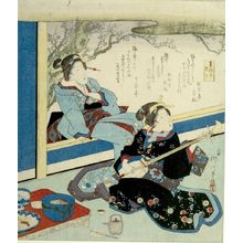 Yanagawa Shigenobu: Kurokata, from the series Comparisons of Perfumes - Harvard Art Museum