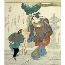 Yanagawa Shigenobu: Sasakiba, from the series Comparisons of Perfumes - Harvard Art Museum