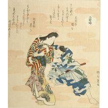 Yanagawa Shigenobu: Sayohime Thwarting an Attacker, from the series Three Famous Women - Harvard Art Museum