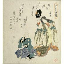 Shigenobu: SHAVEN PILGRIM (MITATE ÔTSU-E) - ハーバード大学