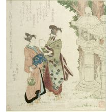 Yanagawa Shigenobu: Two Girls Looking at a Monkey - Harvard Art Museum