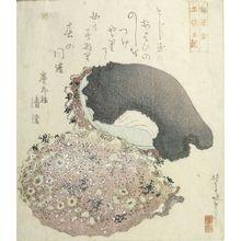 Katsushika Hokuga: OLD LEGENDS,TOSA NIKKI - Harvard Art Museum